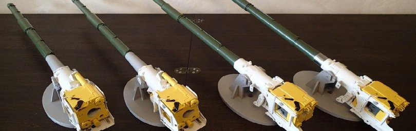 Макеты пушки 2А82